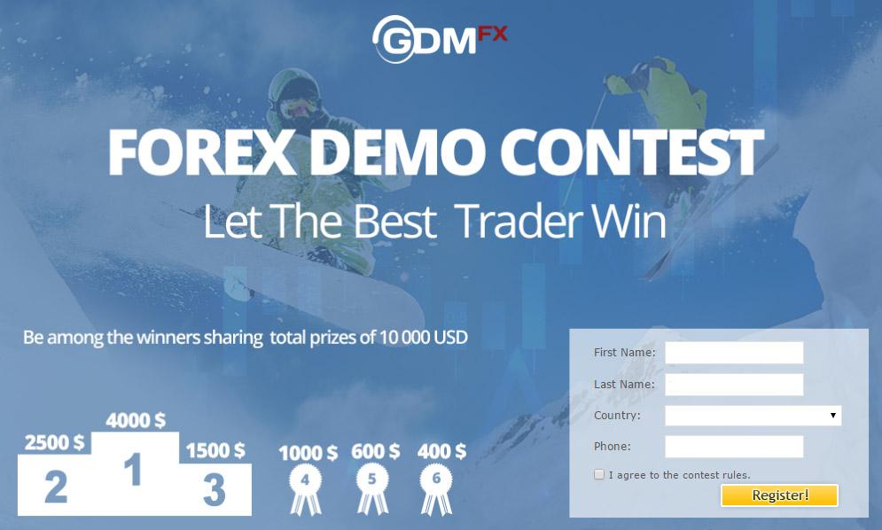 Demo forex contest пирамидыч о форекс